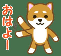 Taro Shiba Inu sticker #2725227
