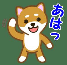 Taro Shiba Inu sticker #2725233