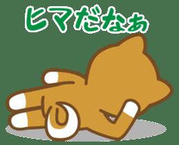 Taro Shiba Inu sticker #2725238