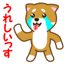 Taro Shiba Inu sticker #2725246