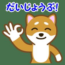 Taro Shiba Inu sticker #2725258