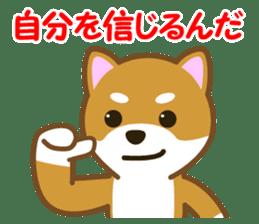 Taro Shiba Inu sticker #2725259