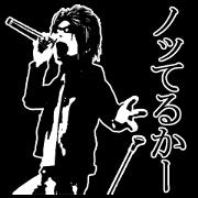 สติ๊กเกอร์ไลน์ ROCK STAR-kun