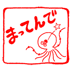 Japanese kansai ben Octopus Sticker vol2