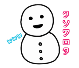 snowy lump sticker #2729659