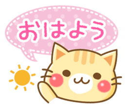 Message Nyanko sticker #2733531