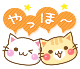Message Nyanko sticker #2733532
