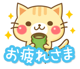 Message Nyanko sticker #2733533