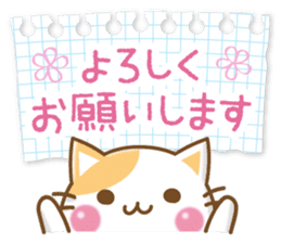 Message Nyanko sticker #2733537