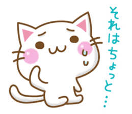 Message Nyanko sticker #2733540
