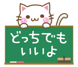 Message Nyanko sticker #2733541
