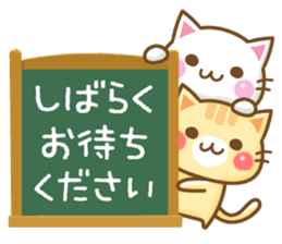Message Nyanko sticker #2733543