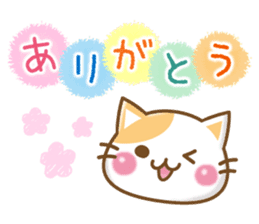 Message Nyanko sticker #2733547