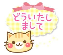Message Nyanko sticker #2733548