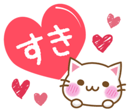 Message Nyanko sticker #2733549