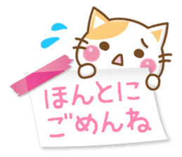 Message Nyanko sticker #2733552