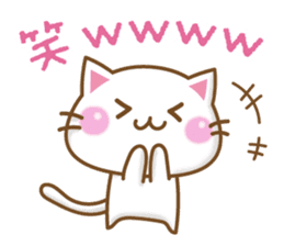 Message Nyanko sticker #2733556