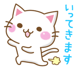 Message Nyanko sticker #2733559
