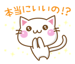 Message Nyanko sticker #2733562