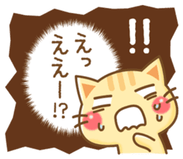 Message Nyanko sticker #2733563