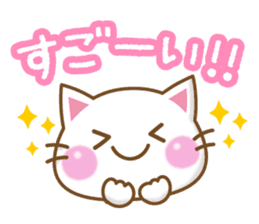 Message Nyanko sticker #2733564