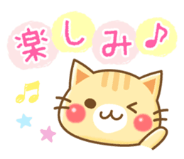 Message Nyanko sticker #2733565