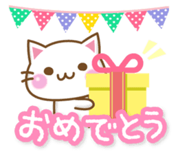 Message Nyanko sticker #2733567