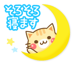 Message Nyanko sticker #2733568