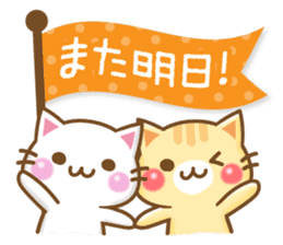 Message Nyanko sticker #2733569