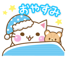 Message Nyanko sticker #2733570
