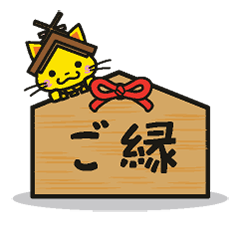 Shimane Tourism Mascot Shimanekko