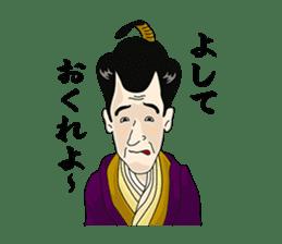 Here are Samurai era Stickers sticker #2740176