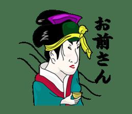 Here are Samurai era Stickers sticker #2740179