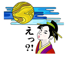 Here are Samurai era Stickers sticker #2740184