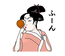 Here are Samurai era Stickers sticker #2740188