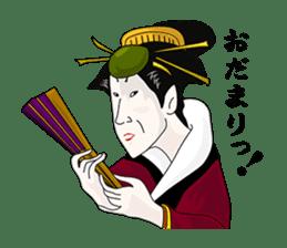 Here are Samurai era Stickers sticker #2740190