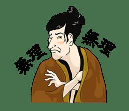 Here are Samurai era Stickers sticker #2740192