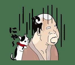 Here are Samurai era Stickers sticker #2740193