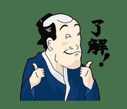 Here are Samurai era Stickers sticker #2740196