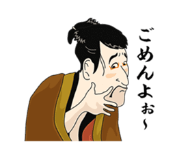 Here are Samurai era Stickers sticker #2740198