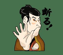 Here are Samurai era Stickers sticker #2740202