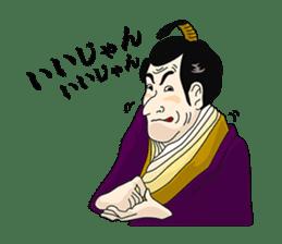 Here are Samurai era Stickers sticker #2740208