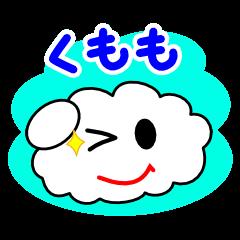 A cute cloud!! Kumomo!!