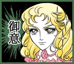 Taisyo Romance sticker #2750363