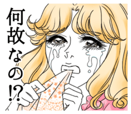 Taisyo Romance sticker #2750366