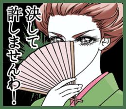 Taisyo Romance sticker #2750367