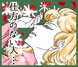 Taisyo Romance sticker #2750369