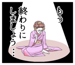Taisyo Romance sticker #2750375