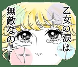 Taisyo Romance sticker #2750376