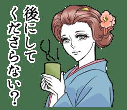 Taisyo Romance sticker #2750377